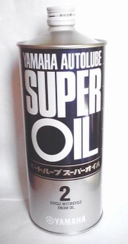 ヤマハ オートルーブスーパーFD 1L