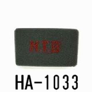 NTB HA-1033 エアフィルター