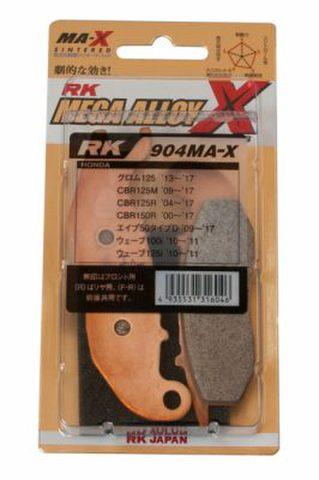 RK MAX 904 ブレーキパッド