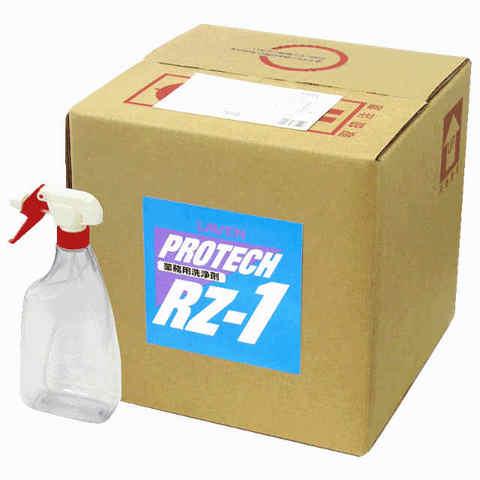 ラベン PROTECH業務用洗浄剤RZ-1 20L