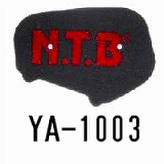 NTB YA-1003 エアフィルター
