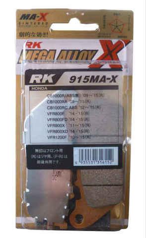 RK MAX 915 ブレーキパッド