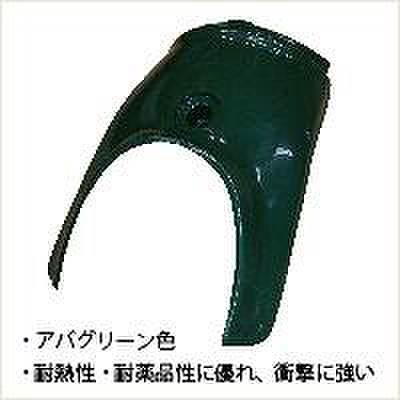 NTB TBH-04FC/G 外装パーツ