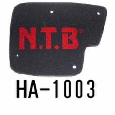 NTB HA-1003 エアフィルター
