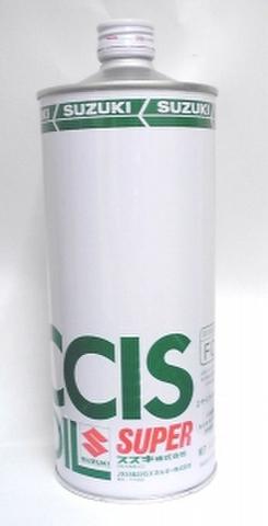 スズキ CCISス-パーオイル 1L