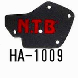 NTB HA-1009 エアフィルター
