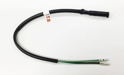 NTB SSH-03 フロントストップスイッチ