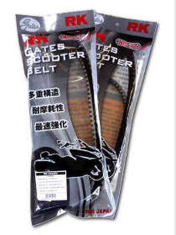 RK-3340SV GATES SCOOTER BELT