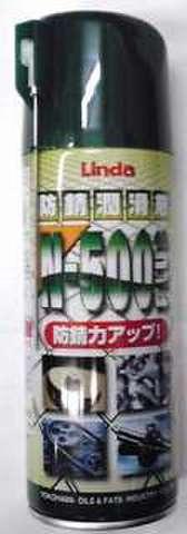 防錆潤滑剤 N500 PLUS  420ml
