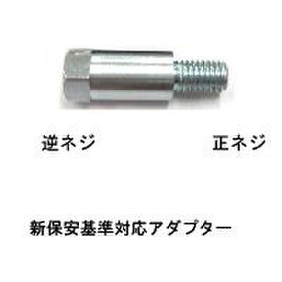 NTB MR-A8S ミラーアダプター
