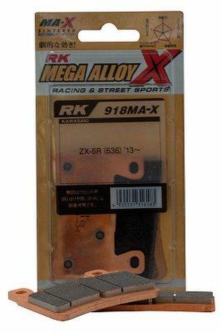RK MAX 918 ブレーキパッド
