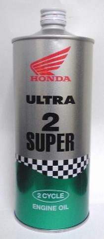 ホンダ 2スーパーオイル 1L