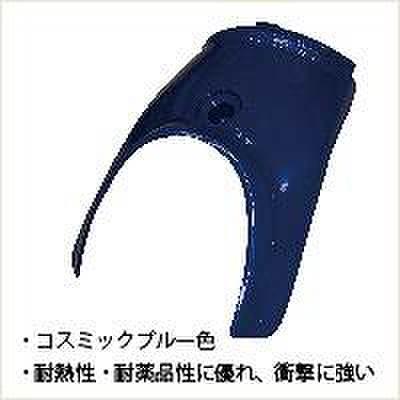 NTB TBH-04FC/B 外装パーツ