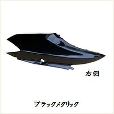 NTB TBY-07SR/B 外装パーツ