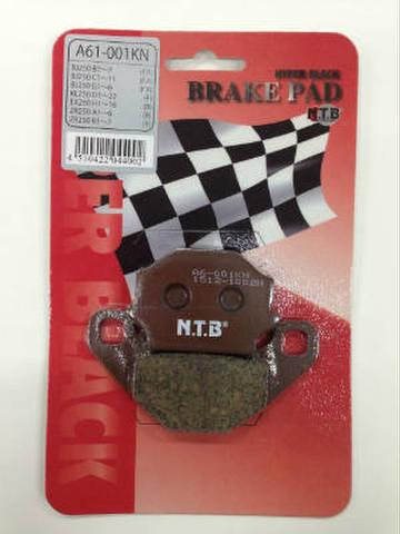 NTB A61-001KN ブレーキパッド