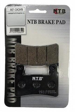 NTB A61-040HN ブレーキパッド
