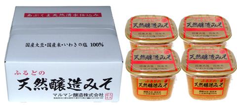 天然醸造味噌 4kg