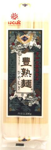豊熟麺 ひやむぎ(270g入り)