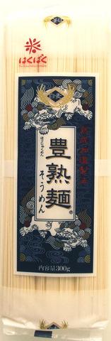 豊熟麺 そうめん(270g入り)
