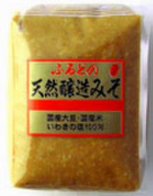 天然醸造味噌 袋 1kg
