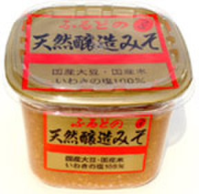 天然醸造味噌パック 1kg