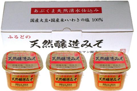 天然醸造味噌パック 3kg