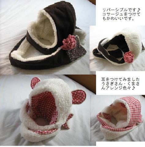 帽子付きマフラー型紙 大もしくは小から選択