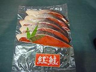 ロシア産 紅鮭5切真空パック