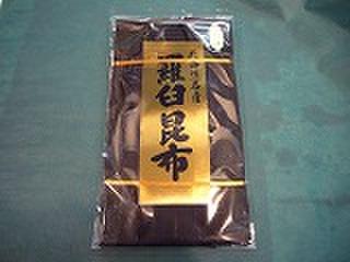 最高級 羅臼昆布(150g入)
