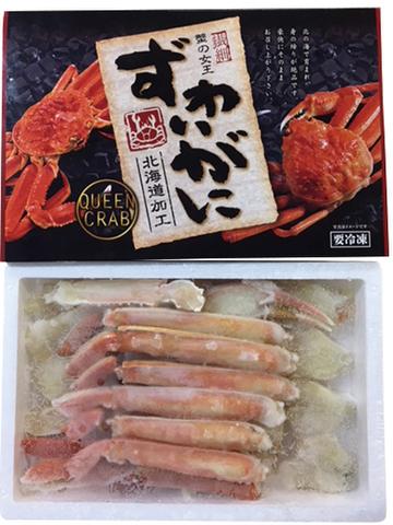 ずわい蟹 ビードロカット   800g入