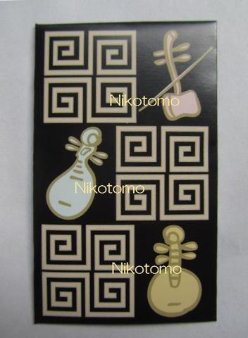 第2段ぽち袋*中華柄×民族楽器