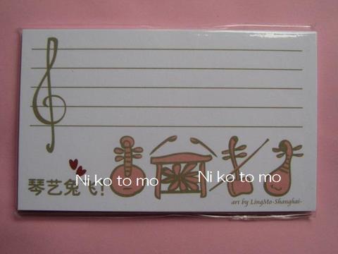 第3弾 メッセージカード*    琴芸兎飛