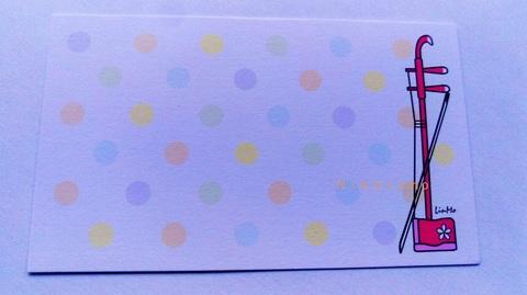 第4弾 メッセージカード*二胡×水玉