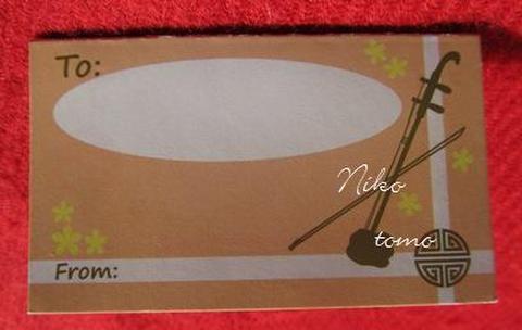 第二弾 メッセージカード*折りたたみ式
