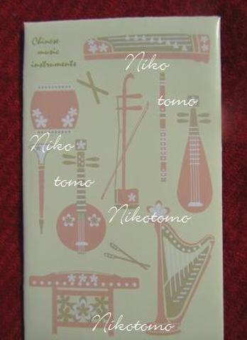 ぽち袋*中国民族楽器大集合