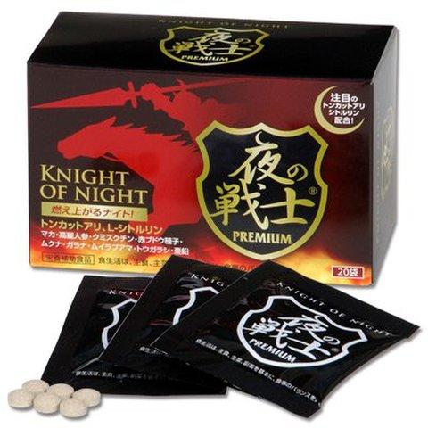 夜の戦士Premium 20袋|ナイルマート