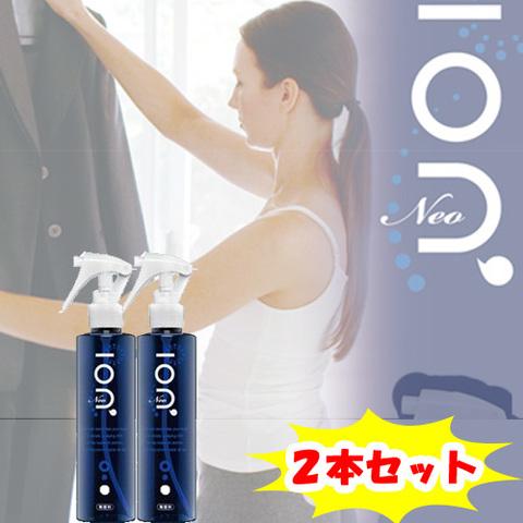 イオンダッシュ ネオ 200ml  2本セット|ナイルマート