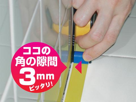 No.1318 マスキングテープホルダー GIRIGIRI3 18mm用