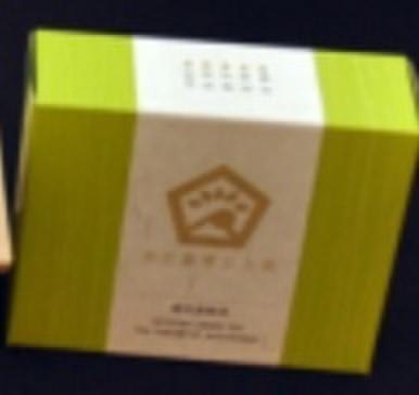茶匠薩摩五人衆  紙箱 (5社×各2 10包) ゆうパケット不可