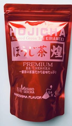 新規格ほうじ茶『煌』31包ティーバッグ (2個までレターパックライト送料370円)