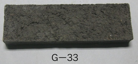 G-33 原土 10kg