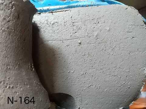 N-164土 15kg/袋(N133代替)