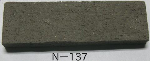 N−137土 15kg/袋