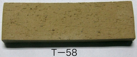 T-58粘土 15kg/袋