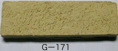 Gー171 原土 10kg