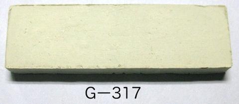 Gー317 23kg入り 粉末