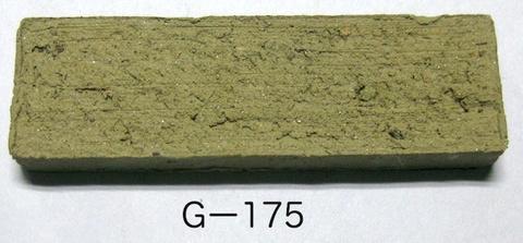 Gー175 原土 10kg