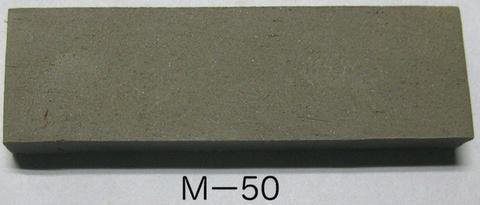 M -50土 20kg/袋