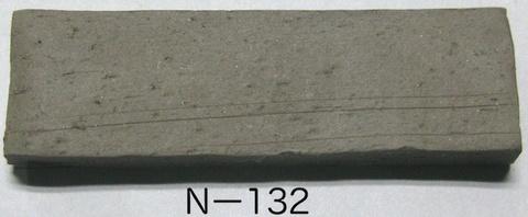 N-132土 15kg/袋