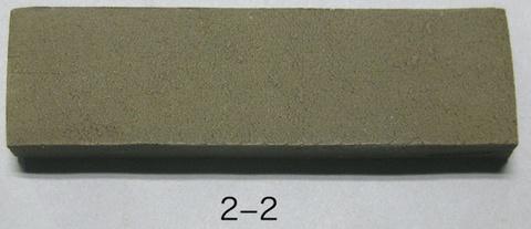 2−2土 15kg/袋